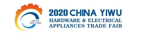 YIWU Hardware and Electronic Appliance Trade Fair
