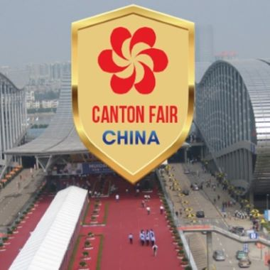 what-is-canton-fair-feature