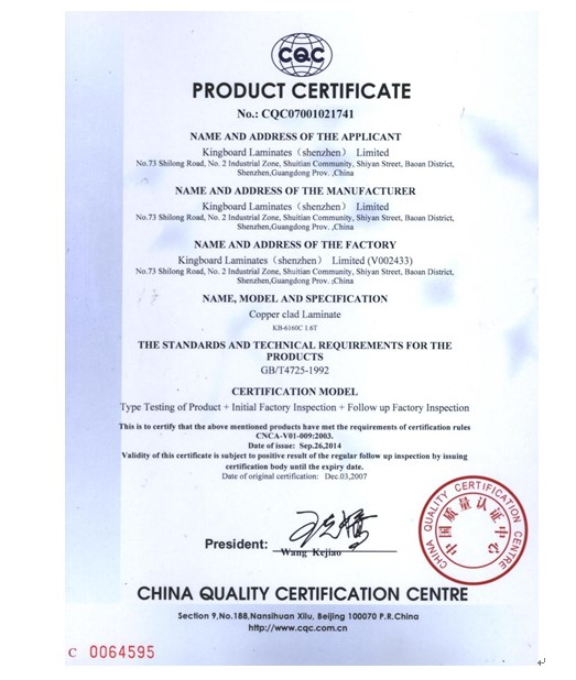 product-certifications