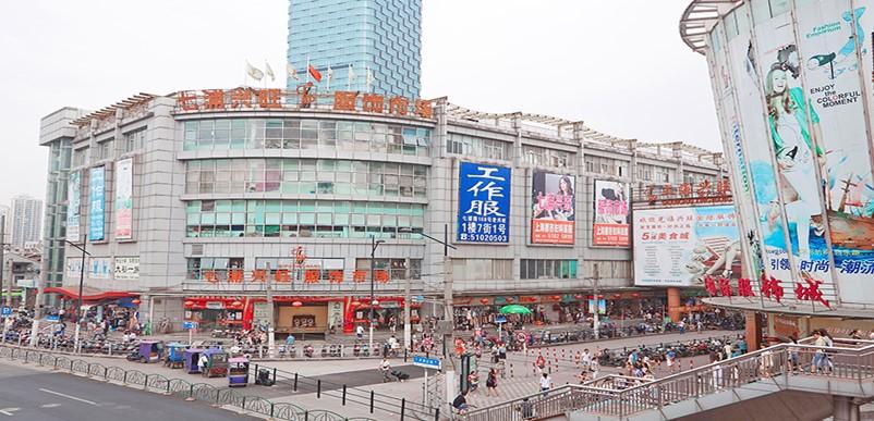 shanghai-Qipu-Road-Clothing-Market