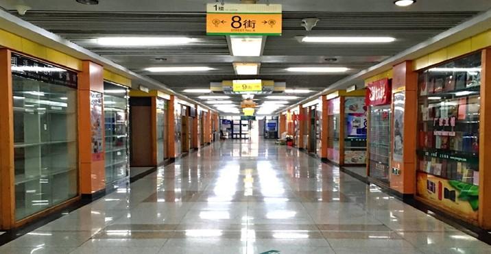 yiwu-wholesale-digital-market
