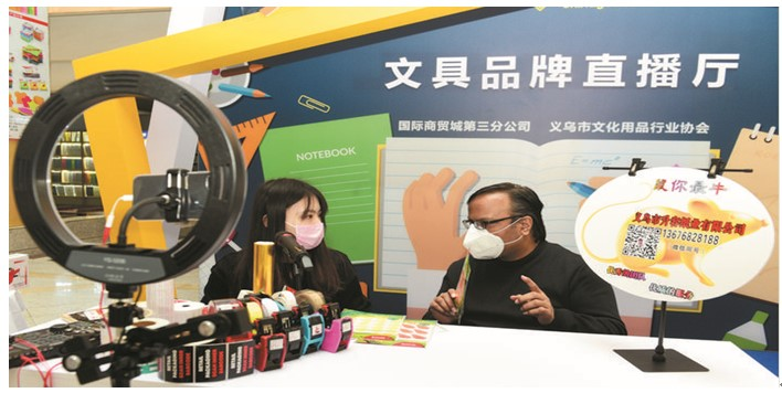 Check Live Room of those suppliers at Yiwu Stationery Market